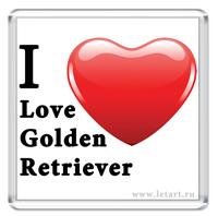 Магнит. Золотистый ретривер. I Love Golden retriever