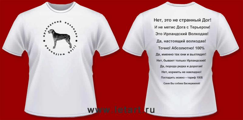http://www.letart.ru/_mod_files/ce_images/IR_WOLKODAV/iwfoototvet1.jpg