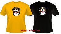 Бернский зенненхунд Собака Улыбака (Бесшовные футболки)