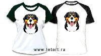 Большой швейцарский зенненхунд Собака улыбака (черные рукава)