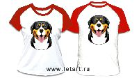 Большой швейцарский зенненхунд Собака улыбака (красные рукава, унисекс)