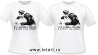 Футболка. Русский черный терьер. Собака Сталина