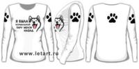 Футболка с длинными рукавами. Аляскинский маламут. Адекват (женские)