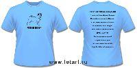 Мопс. Голубая футболка Ответы Любопытным (унисекс)